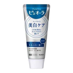 薬用ピュオーラ ナノブライト ST ( 115g )/ ピュオーラ ( 歯磨き粉 口臭予防 花王 )