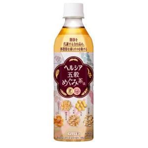 (訳あり)ヘルシア 五穀めぐみ茶 ( 500mL*24本入 ...