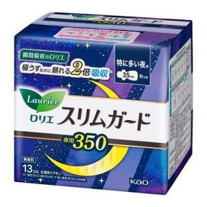 ロリエ スリムガード 夜用 350 ( 13コ入 )/ ロリエ ( 生理用品 ナプキン 花王 )