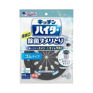 キッチンハイター 除菌ヌメリとり 本体 ゴムタイプ ( 1コ入 )/ ハイター|soukai
