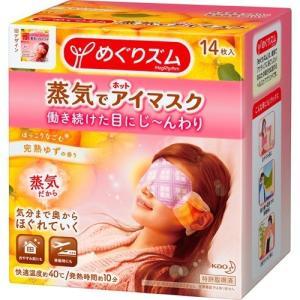 めぐりズム 蒸気でホットアイマスク 完熟ゆずの香り ( 14枚入 )/ めぐりズム ( めぐりズム 14枚 ゆず 蒸気でホットアイマスク )|soukai