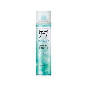 ケープ ナチュラル&キープ 無香料 ( 180g )/ ヘアスプレーケープ soukai