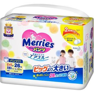 メリーズ おむつ パンツ ビッグより大きい 15kg-28kg ( 26枚 )/ メリーズ ( オムツ 紙おむつ 赤ちゃん 通気性 肌 長時間 )|soukai