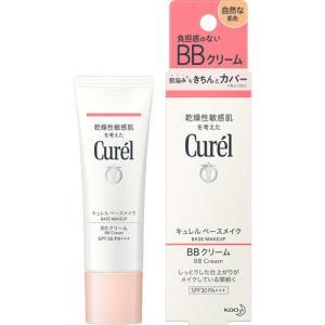 キュレル BBクリーム 自然な肌色 ( 35g...の関連商品3