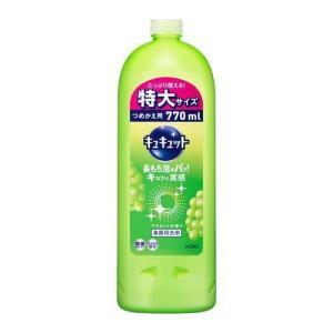 キュキュット マスカットの香り つめかえ用 ( 770mL )/ キュキュット ( 花王 )