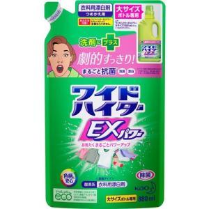 ワイドハイター EXパワー つめかえ用 ( 880mL )/ ワイドハイター|soukai