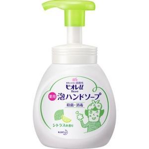 ビオレu 薬用泡ハンドソープ シトラスの香り ポンプ ( 250mL )/ ビオレU(ビオレユー) soukai