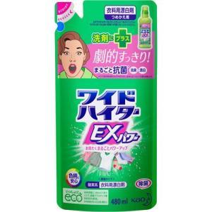 ワイドハイター EXパワー 漂白剤 詰め替え ( 480ml )/ ワイドハイター