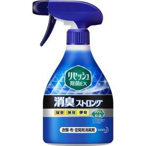 リセッシュ 消臭スプレー 除菌EX 消臭ストロング 本体 ( 370ml )/ 消臭ストロング ( ...
