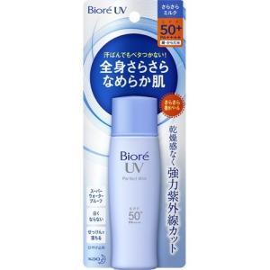 ビオレUV さらさらパーフェクトミルク ( 40ml )/ ビオレさらさらUV ( 日焼け止め ) soukai