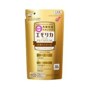 エモリカ プレミアム 濃密うるおい肌 つめかえ用 ( 300mL )/ エモリカ