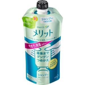 メリット シャンプー つめかえ用 ( 340mL )/ メリット