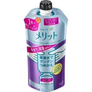 メリット リンスのいらないシャンプー つめかえ用 ( 340mL )/ メリット