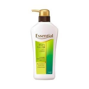 エッセンシャル さらさらスムース髪 コンディショナー ポンプ ( 480mL )/ エッセンシャル(Essential)|soukai