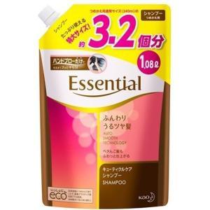 エッセンシャル ふんわりうるツヤ髪 シャンプー つめかえ用 ( 1080mL )/ エッセンシャル(Essential)|soukai