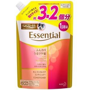 エッセンシャル ふんわりうるツヤ髪 コンディショナー つめかえ用 ( 1080mL )/ エッセンシャル(Essential)|soukai