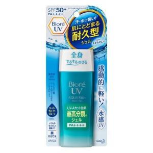 (アウトレット)ビオレ UVアクアリッチウォータリージェル ( 90mL )/ ビオレ|soukai