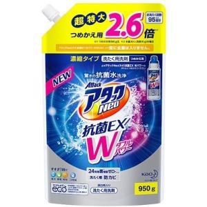(訳あり)(アウトレット)アタックNeo 抗菌EX Wパワー つめかえ用 ( 950g )/ アタックNeo 抗菌EX Wパワー|soukai