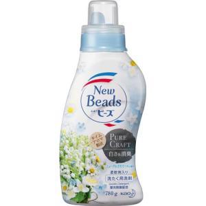 ニュービーズ 洗濯洗剤 ピュアクラフトの香り 本体 ( 780g )/ ニュービーズ