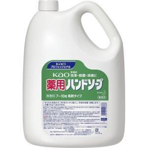 花王プロシリーズ 薬用花王ハンドソープ ( 4.5L )/ ...
