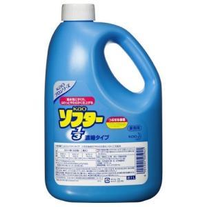 花王プロシリーズ 花王ソフター1/3 濃縮タイプ ( 2.1L )/ 花王プロシリーズ ( 柔軟剤 )