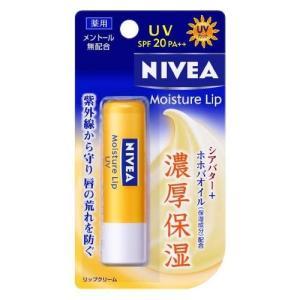 ニベア モイスチャーリップ UV ( 3.9...の関連商品10