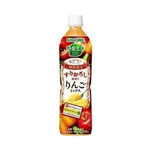 カゴメ 野菜生活100 すりおろし仕立てりんごミックス スマートPET ( 720mL )/ 野菜生活