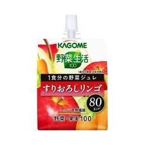 カゴメ 野菜生活100 ジュレ すりおろしリンゴ...の商品画像