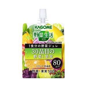 カゴメ 野菜生活100 ジュレ 30品目の野菜と果実 ( 180g )/ 野菜生活
