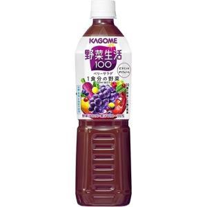 カゴメ 野菜生活100 エナジールーツ スマートPET ( 720mL )/ 野菜生活