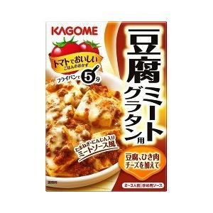 (訳あり)カゴメ トマトでおいしいごはんのおかず 豆腐ミート...