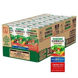 (訳あり)カゴメ 野菜ジュース 食塩無添加 ( 200mL*...