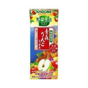 カゴメ 野菜生活100 青森りんごミックス ( 200mL*12本入 )/ 野菜生活