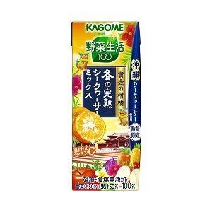 野菜生活100 完熟シークヮーサーミックス ( 200mL*12本入 )/ 野菜生活