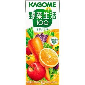 カゴメ 野菜生活100 オリジナル ( 200mL*12本入 )/ 野菜生活 ( 野菜ジュース 野菜生活 カゴメ 野菜生活100 200ml )