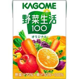 カゴメ 野菜生活100 オリジナル ( 100mL*18本入 )/ 野菜生活 ( 野菜生活 カゴメ 野菜生活100 野菜ジュース )