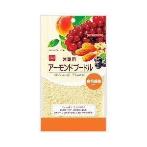 ホームメイドケーキ 製菓用アーモンドプードル ( 70g )