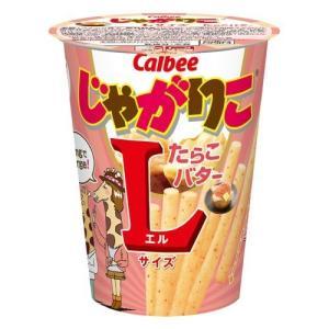 (訳あり)じゃがりこ たらこバター Lサイズ ( 68g )/ じゃがりこ|soukai