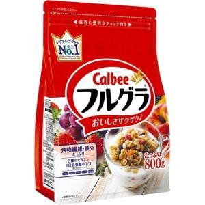 カルビー(calbee) フルグラ ( 800g )/ フルグラ ( カルビー フルグラ 800g フルーツグラノーラ )