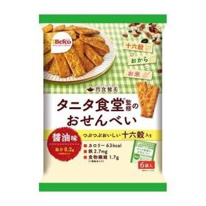 タニタ食堂監修のおせんべい 十六穀 ( 6袋入 )