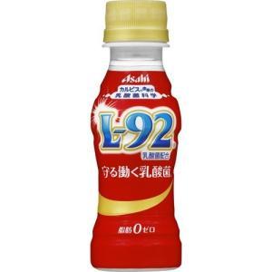 守る働く乳酸菌 ( 100mL*30本入 )/ カルピス由来の乳酸菌科学