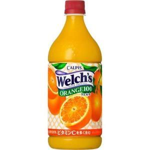 ウェルチ オレンジ100 ( 800mL )/ ウェルチ(Welch´s) ( オレンジ ジュース )