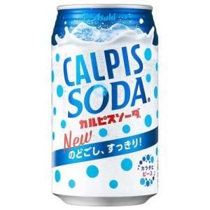 カルピスソーダ ( 350mL*24本入 ...