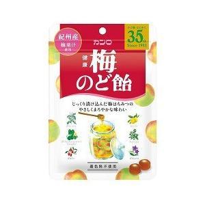 カンロ 健康梅のど飴 ( 90g )