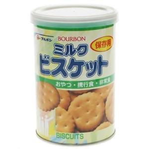 ブルボン 缶入ミルクビスケット(保存缶) ( ...の関連商品6