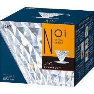 キーコーヒー Noiクリスタルドリッパー 円すい形 ( 1コ入 )/ キーコーヒー(KEY COFF...