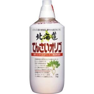 北海道てんさいオリゴ ( 1kg ) ( 砂糖 )