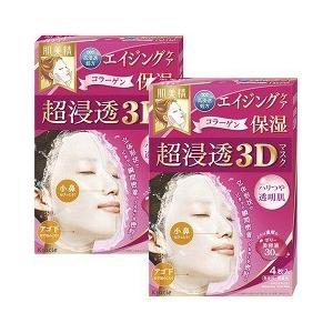 肌美精 超浸透3Dマスク エイジングケア保湿 ( 4枚*2コ入 )/ 肌美精