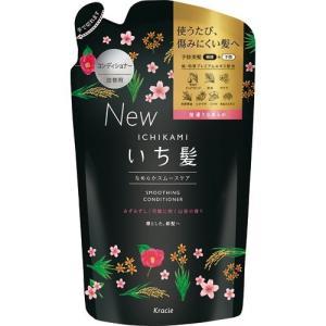 いち髪 なめらかスムースケア コンディショナー 詰替用 ( 340g )/ いち髪|soukai