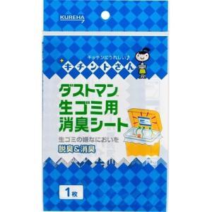 キチントさん ダストマン 生ゴミ用消臭シート (...の商品画像